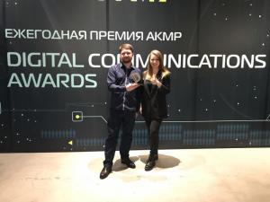 PR Inc. выиграла Digital Communications Awards в номинации «Кампания года»