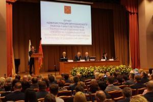 Администрация Фрунзенского района Санкт-Петербурга представила отчет по итогам его социально-экономического развития за 2018 год