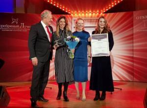 PR Inc. выиграла «Серебряного Лучника»