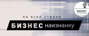 Решение главных проблем бизнеса: «Школа Бизнеса Турова Владимира» запускает онлайн-марафон