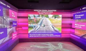 На стенде Правительства Москвы в рамках МИПИМ-2019 будет представлен обновленный мультимедийный мобильный комплекс «Карта Москвы»
