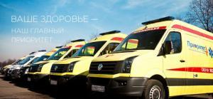 Скорая помощь «Приоритет» дежурила на «Гонке героев» в Ленинградской области