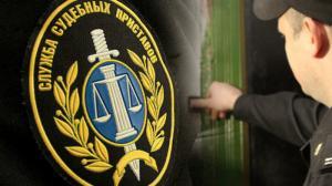 Институт частных судебных приставов в РФ все ближе к реализации