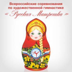 «Детский» & «Русская матрёшка»