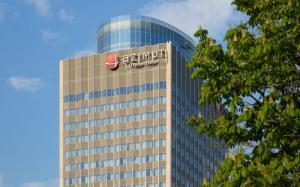 Московские отели AZIMUT Hotels поддержат всемирную акцию «Час Земли»