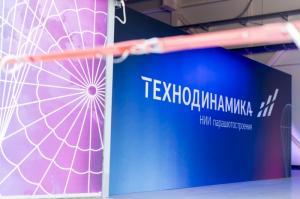 «Технодинамика» и МАИ подготовят кадры для парашютной отрасли