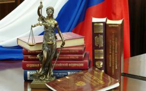 ФНС составила ТОП-50 СРО арбитражных управляющих за два года