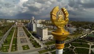 Эксперты обсудили возможности Таджикистана при координации с ЕАЭС