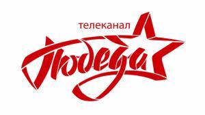 «ПОБЕДА» — новый проект «Цифрового Телесемейства» Первого канала