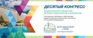 В России появился инновационный препарат для профилактики кровотечений у пациентов с ингибиторной формой гемофилии А
