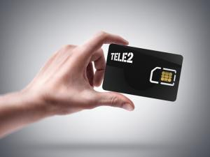 Tele2 предложил своим абонентам перейти на eSim