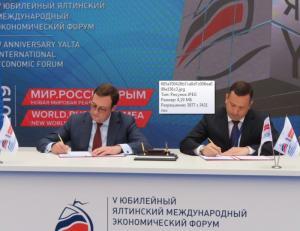 """Концерн ВКО """"Алмаз – Антей"""" и администрация крымской Ялты подписали соглашение о сотрудничестве"""