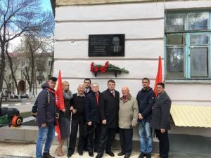 В Новокуйбышевске установили памятную доску коммунисту В.С. Романову