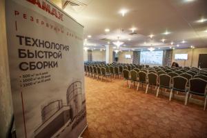 День проектировщика в Казани: точечное воздействие на целевую аудиторию