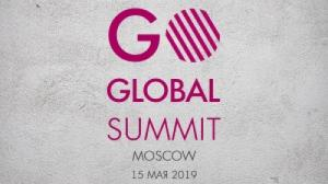 Аккредитация на Go Global Summit (15 мая, Digital October)