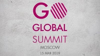 Аккредитация на Go Global Summit (15 мая, Digital October)