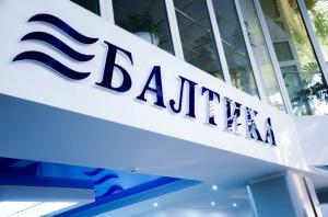 В 1 квартале «Балтика» увеличила продажи в быстрорастущих сегментах рынка