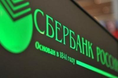 Сбербанк увеличил доход от корпоративно-инвестиционного бизнеса в I квартале на 11%