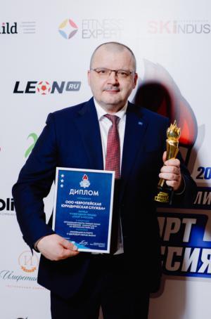 В Сочи подвели итоги 6-ой Ежегодной Премии «Спорт и Россия-2019»