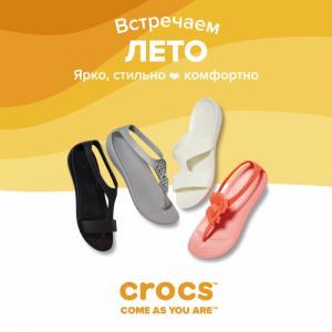Пространства для релакса в магазинах Crocs: встречаем лето!