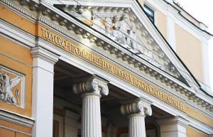 В Торгово-промышленной палате РФ создана Комиссия по финансовой безопасности
