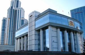 Заксобрание Свердловской области покарает депутатов от КПРФ