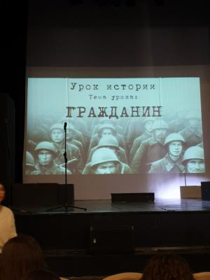 В РГСУ состоялась премьера урока-спектакля «Гражданин» о московском ополчении во времена Великой Отечественной войны