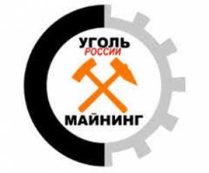 Castrol и Minetech Machinery приглашают на выставку «Уголь России и Майнинг 2019»