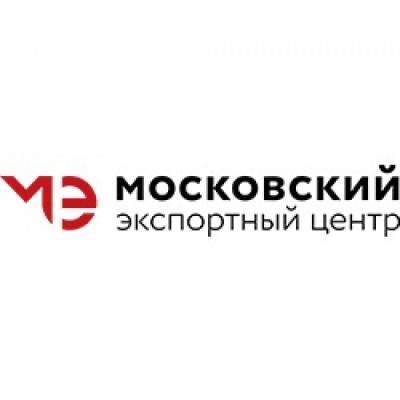 Экспортный калькулятор, «золотые аккаунты» и байеры: новые меры поддержки московских экспортёров представят на ПМЭФ