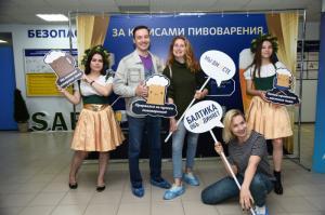 Около ста человек отметили День пивовара на «Балтике» в Новосибирске