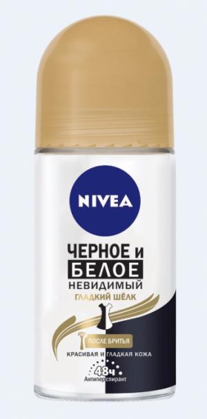 Новый дезодорант от NIVEA «Черное и белое: невидимый гладкий шелк»