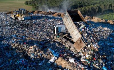 Экология и мусоропереработка