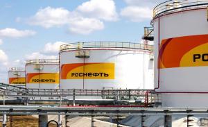 «Роснефть» начала обустройство первого месторождения Даниловского кластера