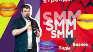 """Новый YouTube канал """"ZIMEN: секс, маркетинг, провокации"""" раскрывает секреты провокационного маркетинга"""