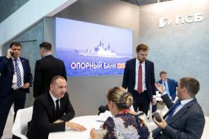 Промсвязьбанк провел ключевые переговоры с крупнейшими предприятиями ОСК
