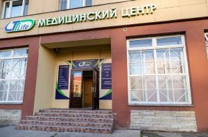 В Петербурге открылась многопрофильная клиника «TT Life»