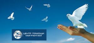 МИР поможет: как жителям ДНР и ЛНР получить гражданство РФ в упрощенном порядке