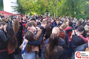 В России зарегистрирован рекорд самого массового единовременного поцелуя.