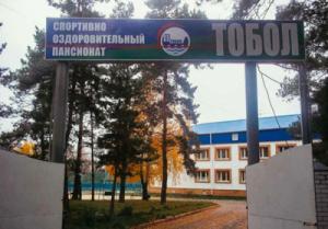 Курганские общественники расширят сотрудничество со странами Центральной Азии