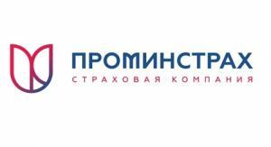 В Новгородской области проблемы обманутых дольщиков решает «ПРОМИНСТРАХ»