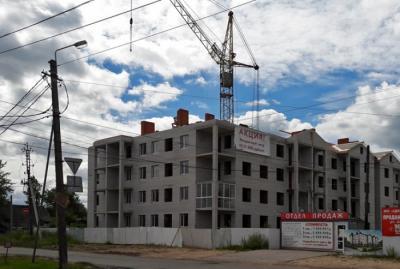 ООО «ПРОМИНСТРАХ» финансирует достройку трех жилых комплексов в Новгородской области