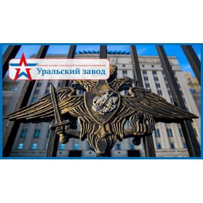 «УРАЛВОЕНКОН-СН» увеличил объемы производства рельсов на 7,4%