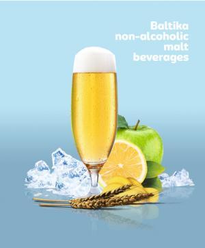 «Балтика» начинает поставки нового вкуса безалкогольного солодового напитка в Катар