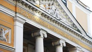Глава комиссии по финансовой безопасности ТПП РФ Иван Рыков объяснил, чем грозит идея продавать долги самим должникам