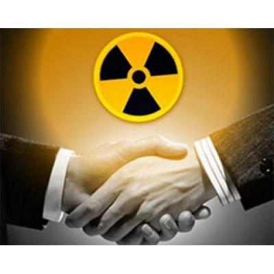 РАТСП покроет риски радиоактивных атак