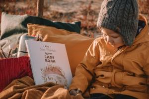 Осенняя подборка развлечений, которые понравятся ребенку и не ударят по бюджету