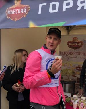 В Москве прошел московский этап Международного Кубка по скандинавской ходьбе