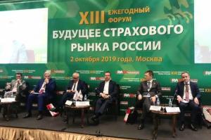 На Форуме «Будущее страхового рынка» в Москве побывал гендиректор СК «ПРОМИНСТРАХ»