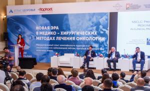 На семинаре в Москве врачи обсудили международный опыт лечения онкологии