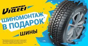 Рекомендации KAMA TYRES: когда следует заменять летние шины на зимние